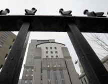 اتهام چهار نفر به ارسال کالای نظامی به ایران و چین!