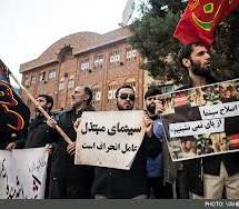 شکایت سازمان سینمایی ایران از انصار حزباله !