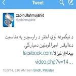 سخنگوی طالبان مخفیگاه خود را افشا کرد