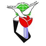 دستگیری تعدادی از مدیران بنیاد شهید