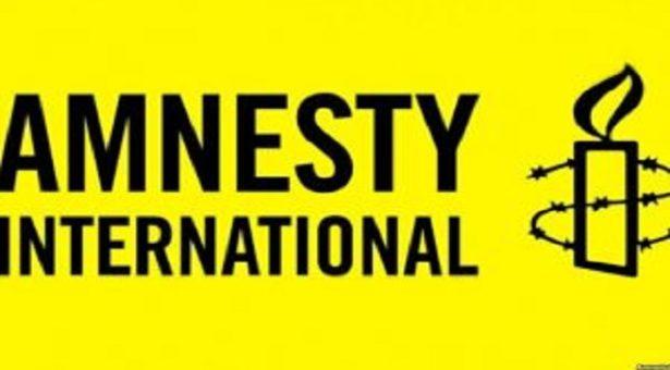 ابراز نگرانی عفو بین الملل نسبت به اجرای مجازاتهای فیزیکی در ایران