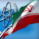انتقاد آژانس انرژی اتمی ازکمتربودن میزان تعیین شده درذخایر اورانیوم ایران