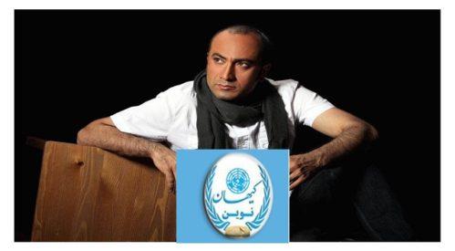 در گذشت عارف لرستانی بازیگر سریالهای طنز ایران