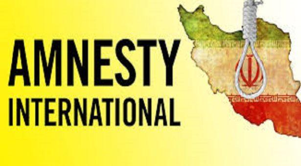 هشدار عفو بین الملل نسبت به اعدام قریبالوقوع یک نوجوان