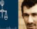 رد درخواست اعاده دادرسی یک زندانی سیاسی محکوم به اعدام از سوی دیوان عالی کشور