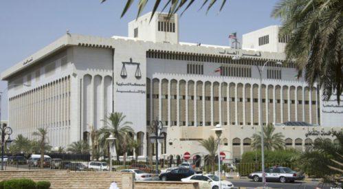 حبس ابد برای یک متهم به همکاری با جمهوری اسلامی در کویت