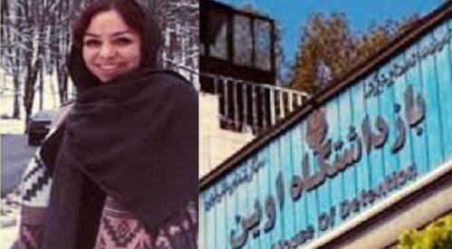 گزارشی ازآخرین وضعیت طاهره ریاحی خبرنگار و فعال رسانهای محبوس درزندان اوین