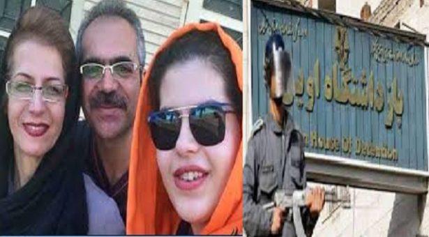 تداوم بلاتکلیفی علی زاهد زندانی سیاسی محبوس در زندان اوین