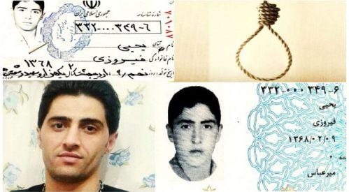تداوم بلاتکلیفی یحیی فیروزی کودک-متهم محبوس در زندان رجایی شهر کرج