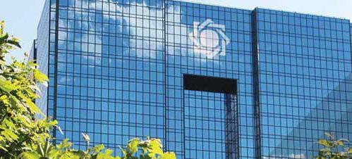 هشدار یک مقام بانکی مبنی برکاهش نرخ سود بانکی در ایران