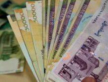 انتخاب تومان به عنوان واحد رسمی پول ایران
