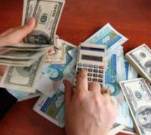 توقف فروش ارز به مسافران خارج از کشور