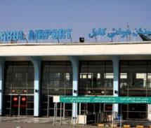 حمله هوایی آمریکا به فرودگاه کابل ۱ کشته و ۱۱ زخمی بر جای گذاشت