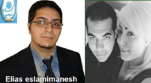 مصاحبه سایت کیهان نوین باپریسا چوبقلو،مربی عرفان حلقه