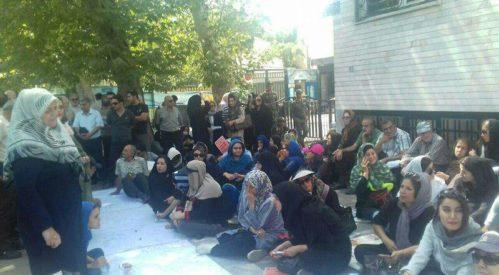 تحصن اعتراضی مالباختگان مقابل قوه قضاییه جمهوری اسلامی