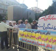 تجمعات اعتراضی گسترده بازنشستگان در شهرهای مختلف ایران
