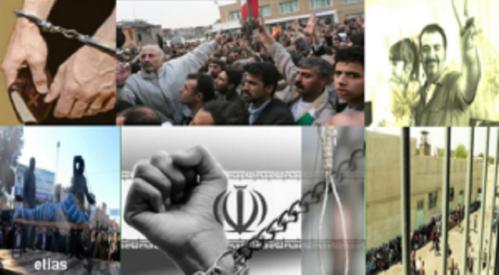 گزارشی از نقض حقوق بشر توسط حکومت جمهوری اسلامی طی ماه گذشته