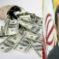 محکوم شدن احمدینژاد به پرداخت ۴۶۰۰میلیارد تومان پول نفت