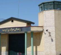 محکومیت دو زندانی سیاسی در زندان ارومیه به ده سال حبس