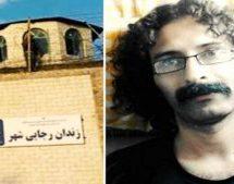 گزارشی از آخرین وضعیت سعید شیرزاد زندانی سیاسی محبوس در زندان رجایی شهر