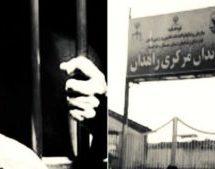 انتقال پنج نفر از بازداشت شدگان چابهار به زندان مرکزی زاهدان