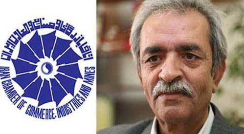 """""""فساد اقتصادی در ایران سازمان شده است"""""""