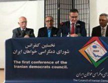 اعلام موجودیت شورای دموکراسی خواهان ایران در شهر کلن آلمان