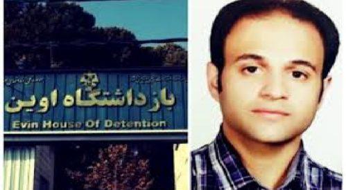 ممانعت از اعزام علیرضا گلیپور به بیمارستان ازسوی مسئولان زندان اوین