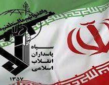 شبکهای که برای سپاه پاسداران پول یمنی جعل میکرد تحت تحریم آمریکا قرار گرفت