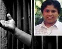 گزارشی از آخرین وضعیت محمد صابر ملک رئیسی زندانی سیاسی محبوس در زندان اردبیل