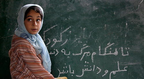 جلوگیری از تحصیل دختران در بویراحمد به دلیل مختلط بودن مدرسه
