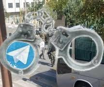 بازداشت یک مدیر تلگرامی از سوی نیروهای امنیتی در ارومیه