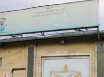 زندان اردبیل قفسی برای تشدید فشاربر زندانیان سیاسی