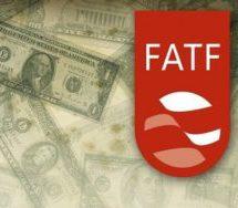 تصمیم گیری گروه ویژه اقدام مالی (FATF) در خصوص وضعیت و پیشرفت ایران