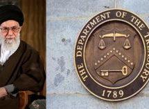 اعلام داراییهای خامنهای و دیگر مقامات جمهوری اسلامی از سوی وزارت خزانهداری آمریکا