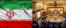 محکوم شدن جمهوری اسلامی در نشست فوقالعاده وزرای خارجه اتحادیه عرب