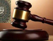 شش شهروند بهایی در زاهدان جمعاً به هیجده سال حبس محکوم شدند