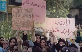 ایران در عرصه برابری جنسیتی در رتبه ۱۴۰قرار دارد