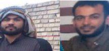انتقال دو زندانى اهوازى محكوم به اعدام از بازداشتگاه اطلاعات اهواز به زندان اصفهان