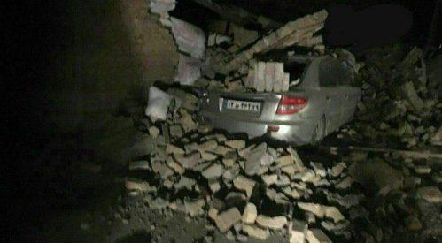 زلزله شدید ۷.۳ ریشتری در کرمانشاه