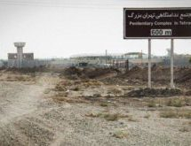 مرگ یک زندانی بیمار به علت عدم رسیدگی در زندان تهران بزرگ