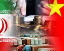 قراداد یک میلیارد دلاری ایران وچین برای پالایشگاه نفت