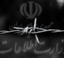 احضار جمال یوسفی ازسوی اداره اطلاعات سنندج