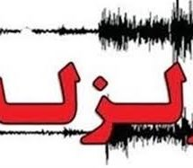 وقوع زلزله شدید ۶٫۲ ریشتری در کرمان