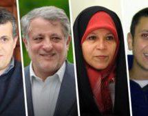 ممنوع الخروج شدن چهار عضو خانواده هاشمی رفسنجانی