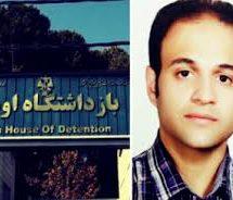 پایان اعتصاب غذای علیرضا گلی پور