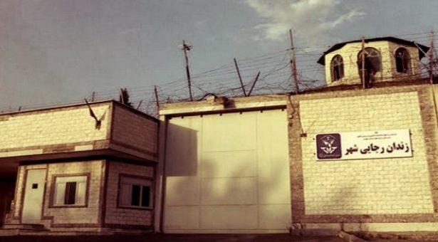 تداوم قطعی آب گرم در اندرزگاه دو و شش زندان رجایی شهر