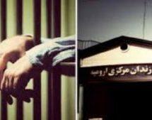 ممانعت مسئولین زندان از معالجە یک زندانیان سیاسی درزندان ارومیە
