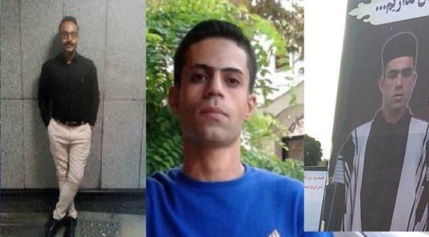 اسامی کشته شدگان در بازداشتگاههای جمهوری اسلامی در تظاهرات اخیر