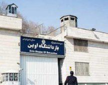 مرگ یکی از بازداشتشدگان در زندان اوین